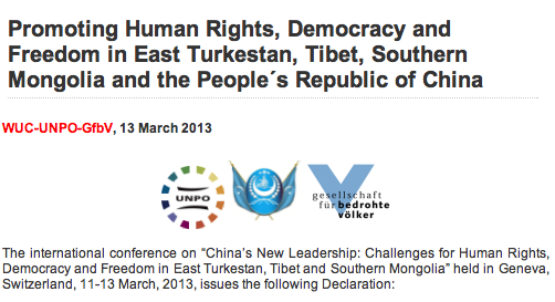 Southern Mongolian Human Rights Information Center